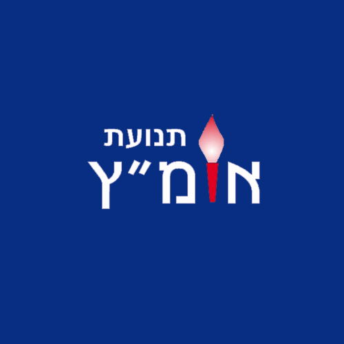 ometz logo